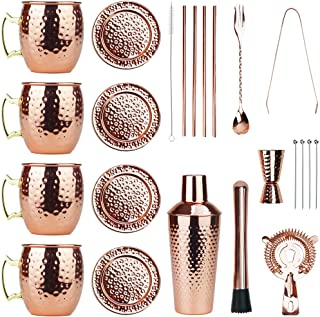 copper bar tool gift set display picture